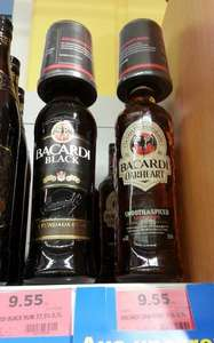 [Lokal?- Worms] Diverse Bacardi Variationen (Oakheart, Black, Original etc.) für 9,55 € im Profi Getränke-Shop