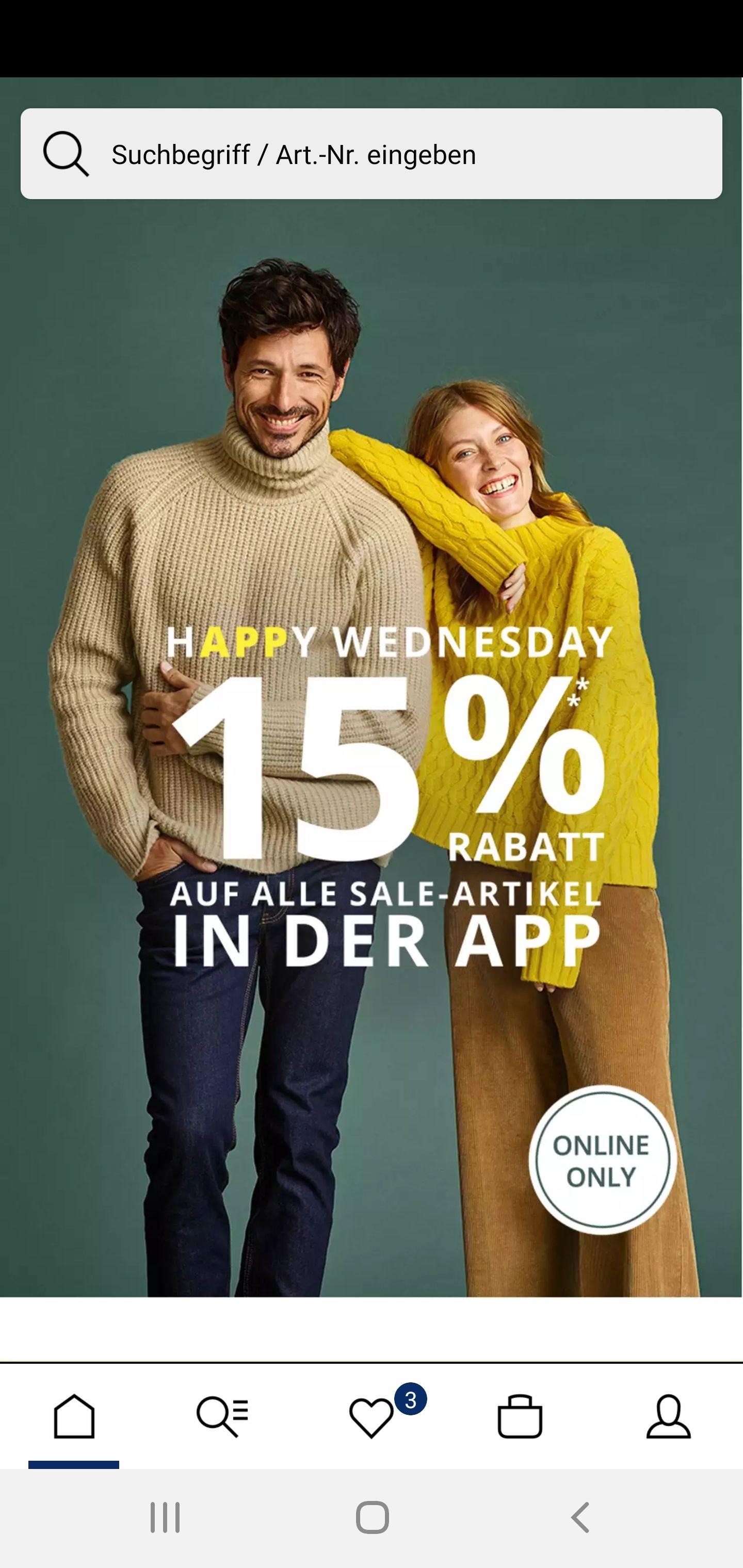 Peek & Cloppenburg 15% auf alle Sale Artikel