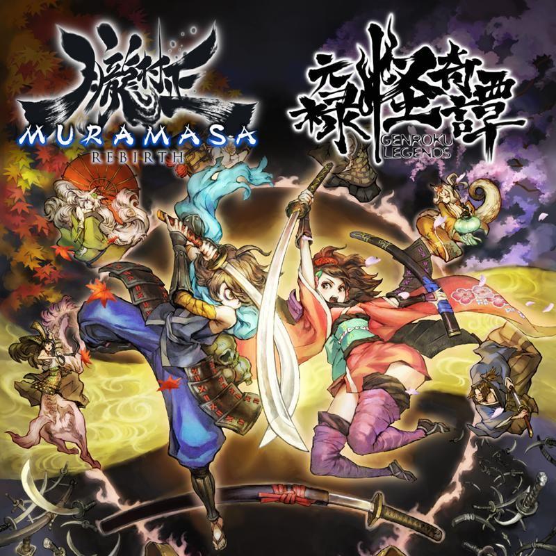 [PSN] PS Vita: Muramasa Rebirth Complete Collection
