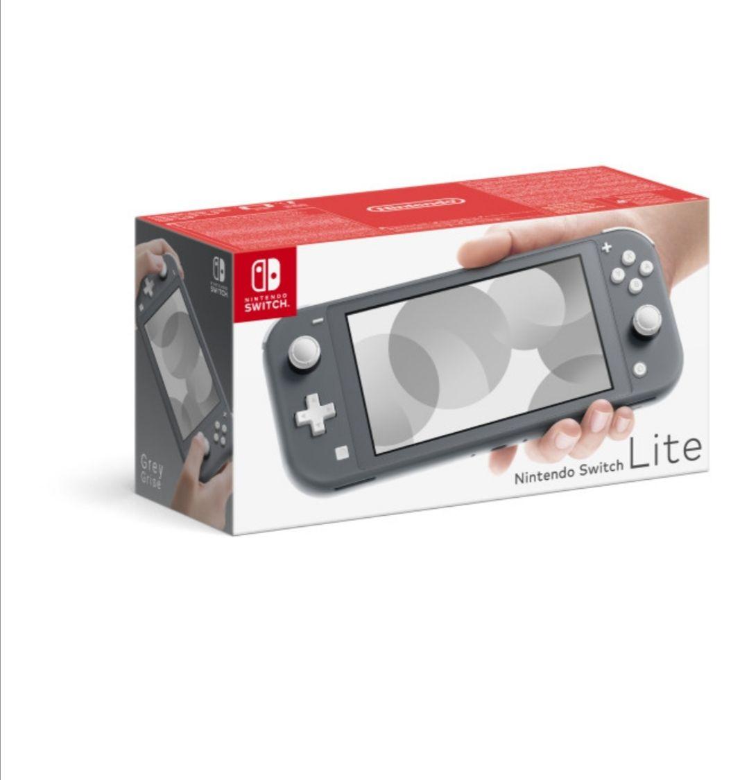 [Lokal Rewe Center Offenbach] Nintendo Switch Lite Grau für 150€