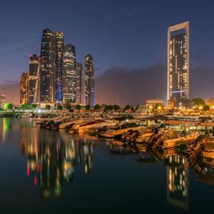 1 Woche Urlaub in Abu Dhabi: Hin und Rückflug von Leipzig nach Abu Dhabi inkl. 4 Sterne Ramada Hotel mit Frühstück für 784€ für 2 Personen