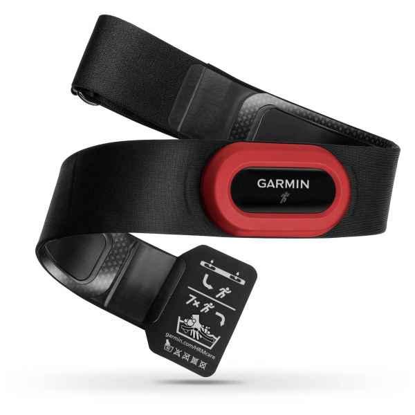 """Garmin Premium Herzfrequenz-Brustgurt """"HRM-Run"""" (Laufeffizienzanalyse mittels 6 gemessenen Daten) [TECHNIKdirekt + Mastercard]"""