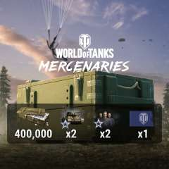 (PS+/PSN) World of Tanks – PS+ Silberpaket