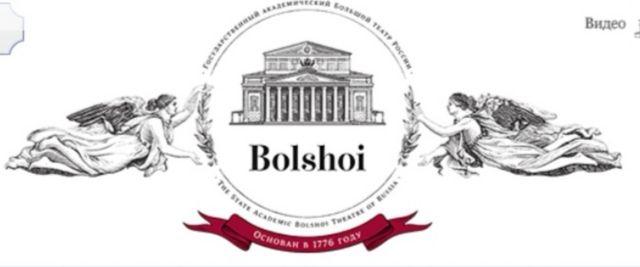 Bolschoi Theater Golden Collection *erstmals* im Internet