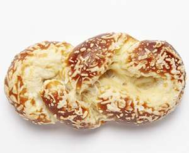 3 x Laugenzopf mit Käse nur 1€ bei Aldi Süd