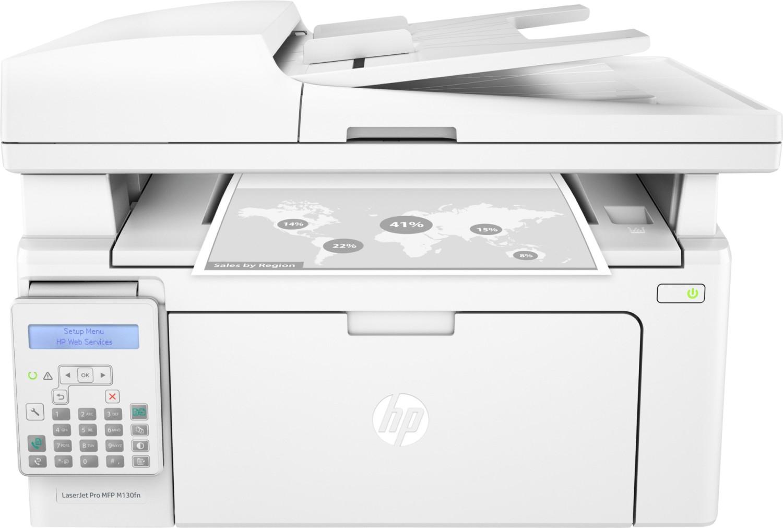 HP: HP LaserJet Pro MFP M130fn (G3Q59A)