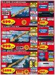[Lokal MG] Denon AVR 1611 für 299€ (nächster 349€)