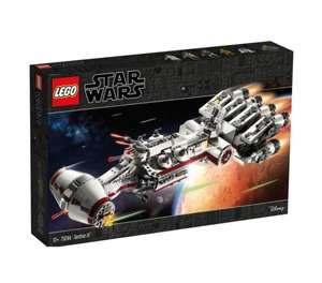 [El Corte Ingles] Lego Star Wars - Tantive IV 75244