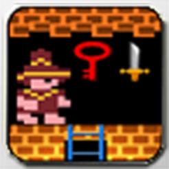 Montezuma's Revenge (Atari) kostenlos im Apple App Store (iOS)