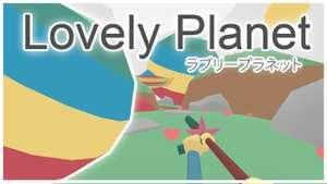 Lovely Planet (PC) kostenlos bei Indiegala