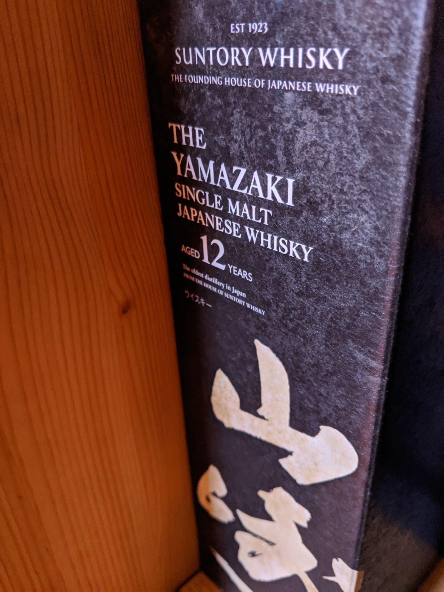 Suntory Yamazaki 12 Jahre | Whisky