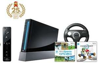 Wii Mario Kart Black Ed. + 2 Samsung E1050 [Logitel->Talkline->O2]