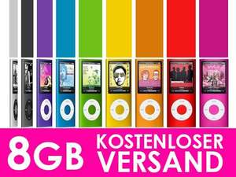 MP3/MP4 Player in diversen Farben mit 8 GB für nur 19,99 EUR inkl. Versand!