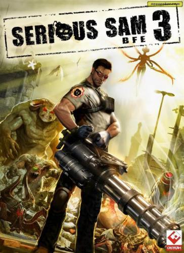 [STEAM] - Serious Sam 3: BFE