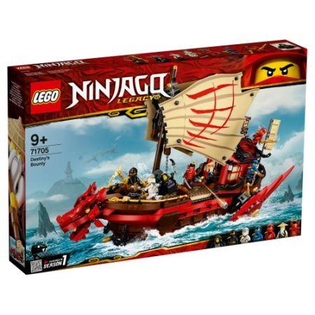 Lego Ninjago Ninja-Flugsegler 71705