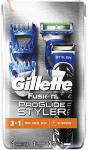 Amazon Prime: Gillette 3-in-1 Styler: Barttrimmer