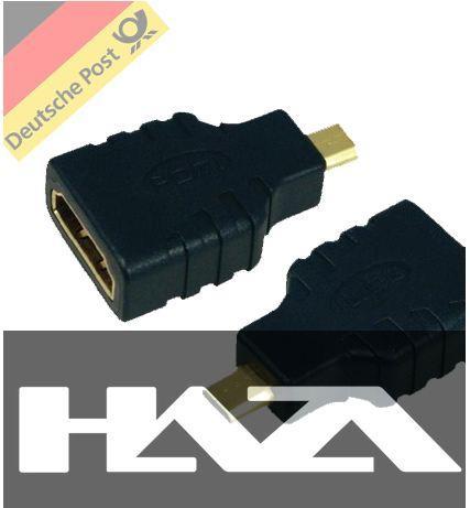 Tippfehler? 3 x Micro HDMI zu HDMI Adapter - Micro-HDMI (Type D) Stecker - HDMI Buchse