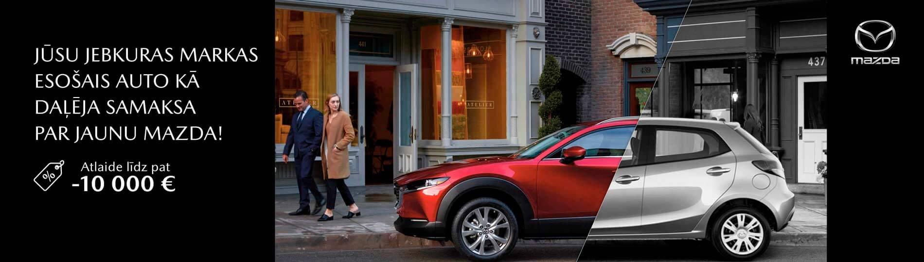 Mazda CX30, 2.0 M Hybrid Skyactiv-G (150PS) Vision