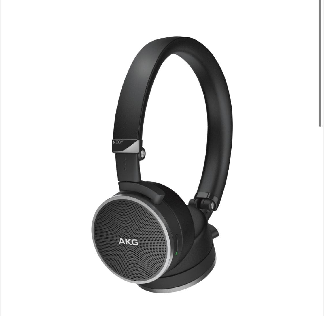 AKG N 60NC Bügelkopfhörer mit Noise Cancelling