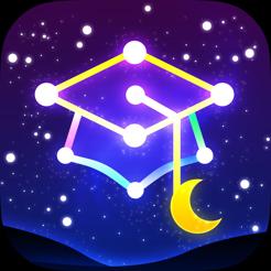 Stellar Tour - AR Stargazing für iOS