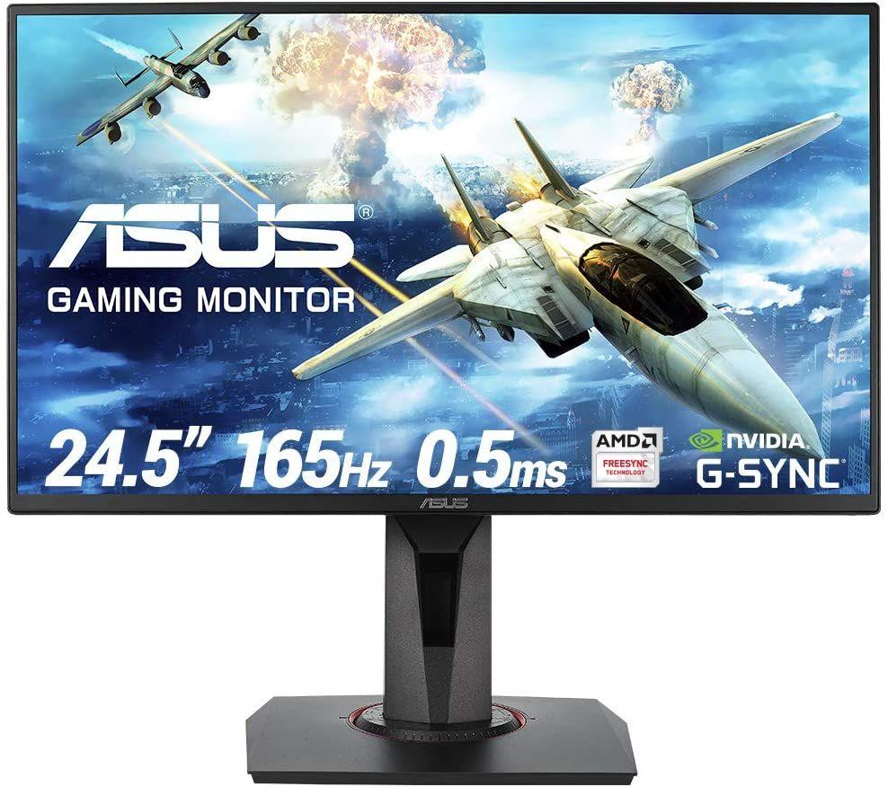 "ASUS VG258QR 24,5"" Monitor (165 Hz, 0,5 ms, Full HD, TN, AMD FreeSync, Nvidia G-Sync, Adaptive-Sync, HDMI, DisplayPort, VESA, Pivot)"