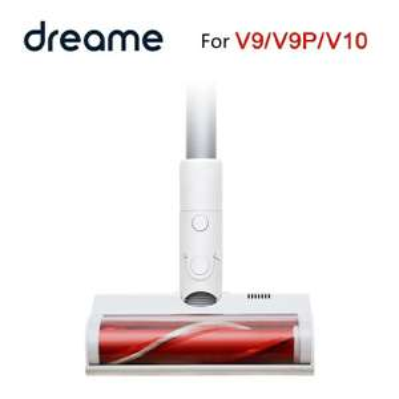 [AliExpress] Dreame Teppichbürste für den V9 V9P V10 & V11