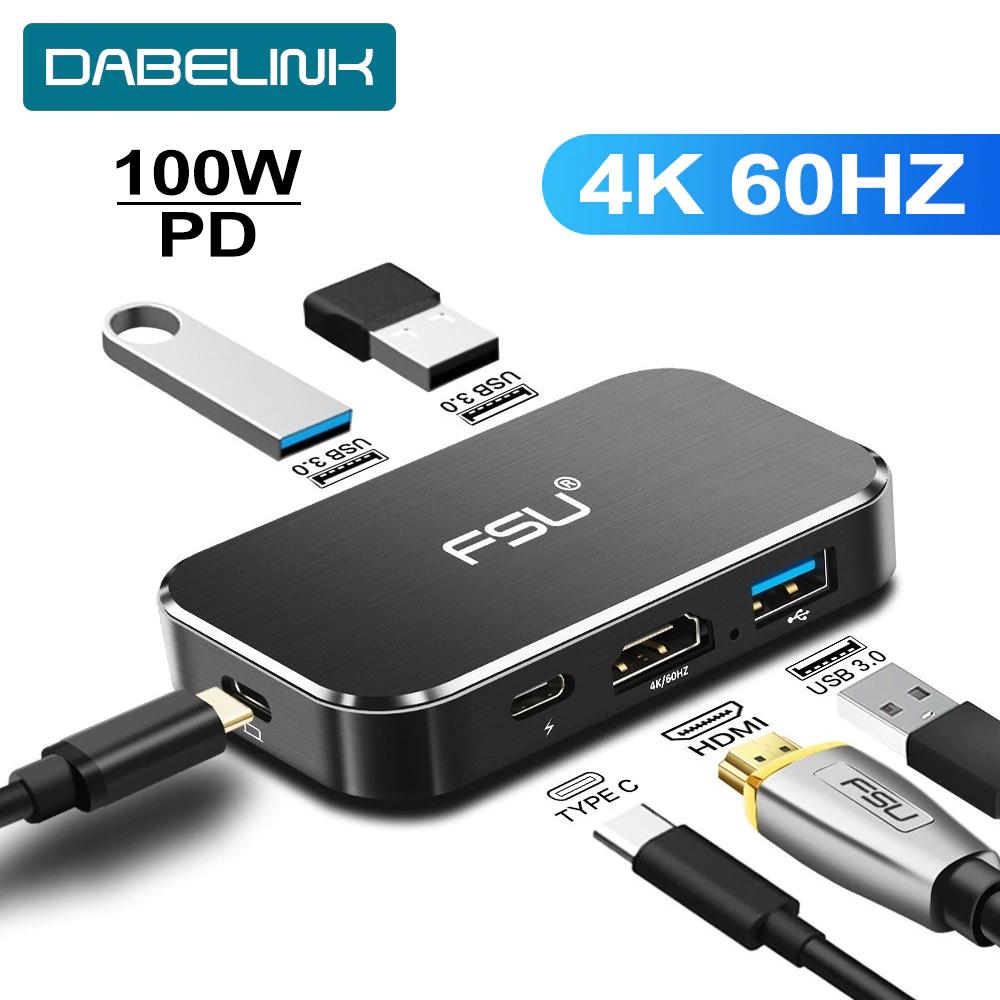 Dabelink Dock USB-C zu HDMI 4K@60Hz, USB-C PD 100W, 3 x USB-A 2.0
