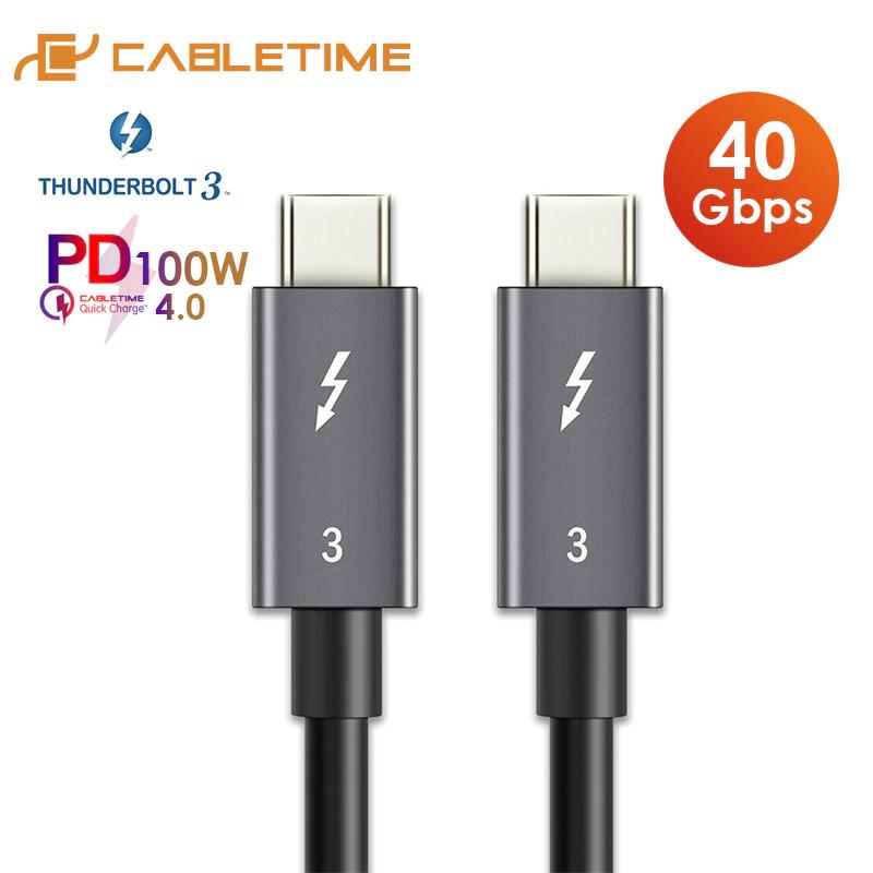 USB C zu USB C Kabel PD 100W + Thunderbolt3 zertifiziert + 40Gbps (Aliexpress)