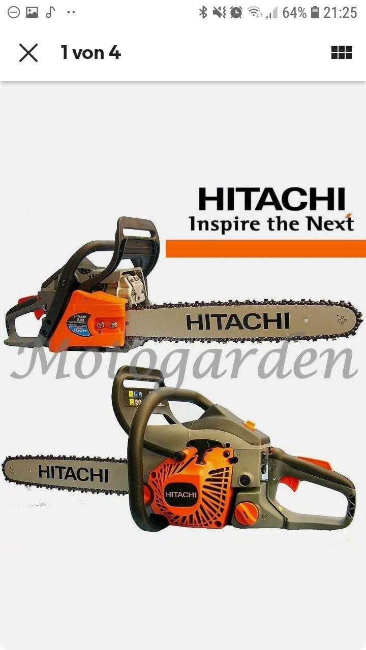 Kettensäge Hitachi CS40EA