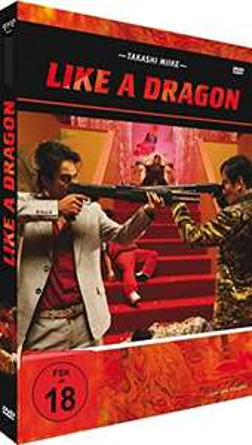 Yakuza - Like a Dragon - [DVD] Deluxe Edition