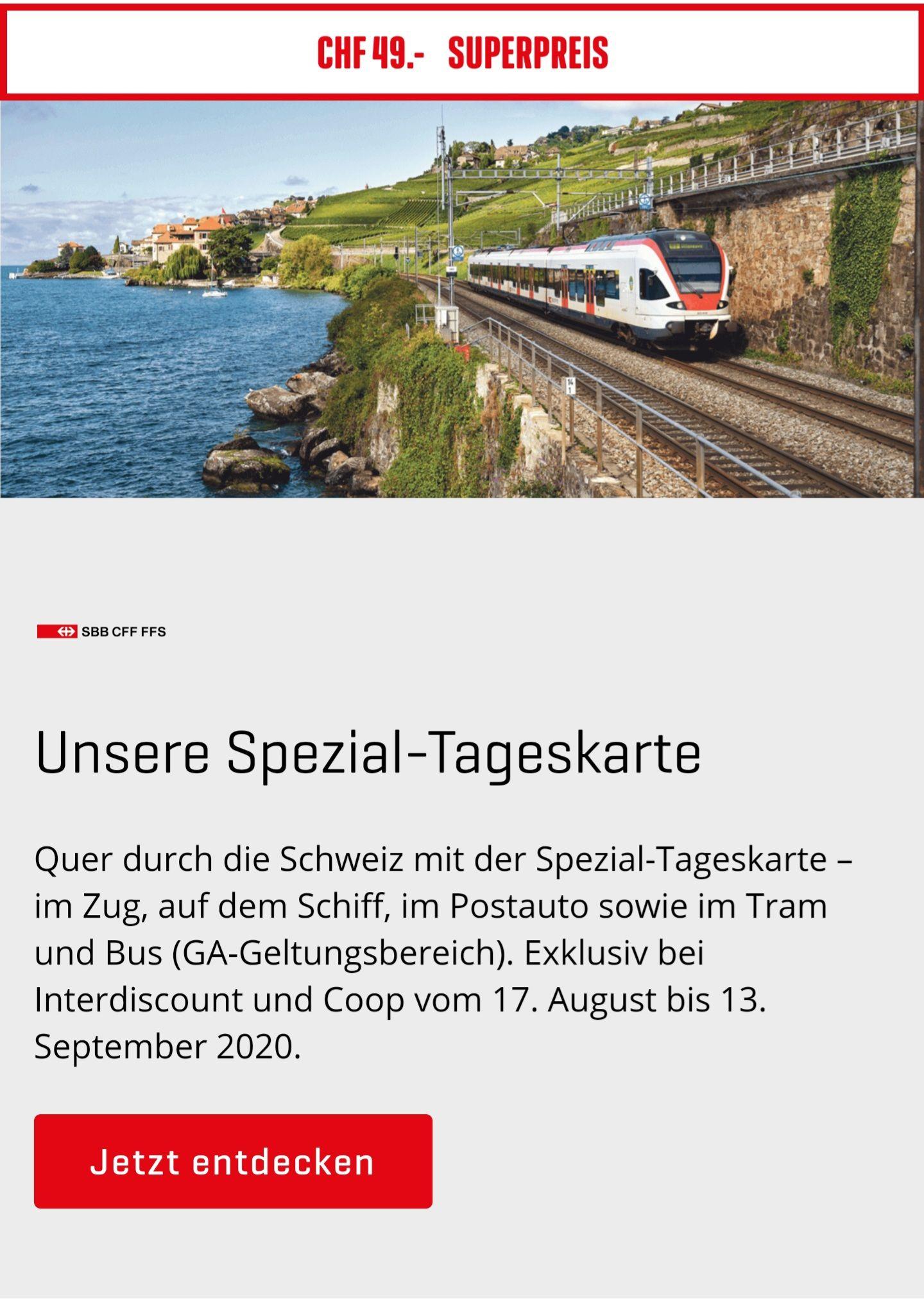 SBB Spezial-Tageskarte