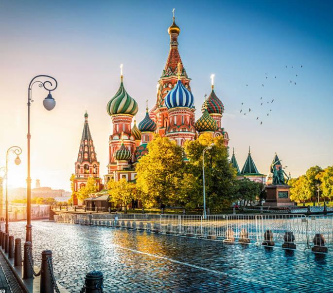 Moskau / Russland: Doppelzimmer im 5* Radisson Blu Sheremetyevo (kostenlos stornierbar) für 11€ pro Nacht (Jan-Juli)