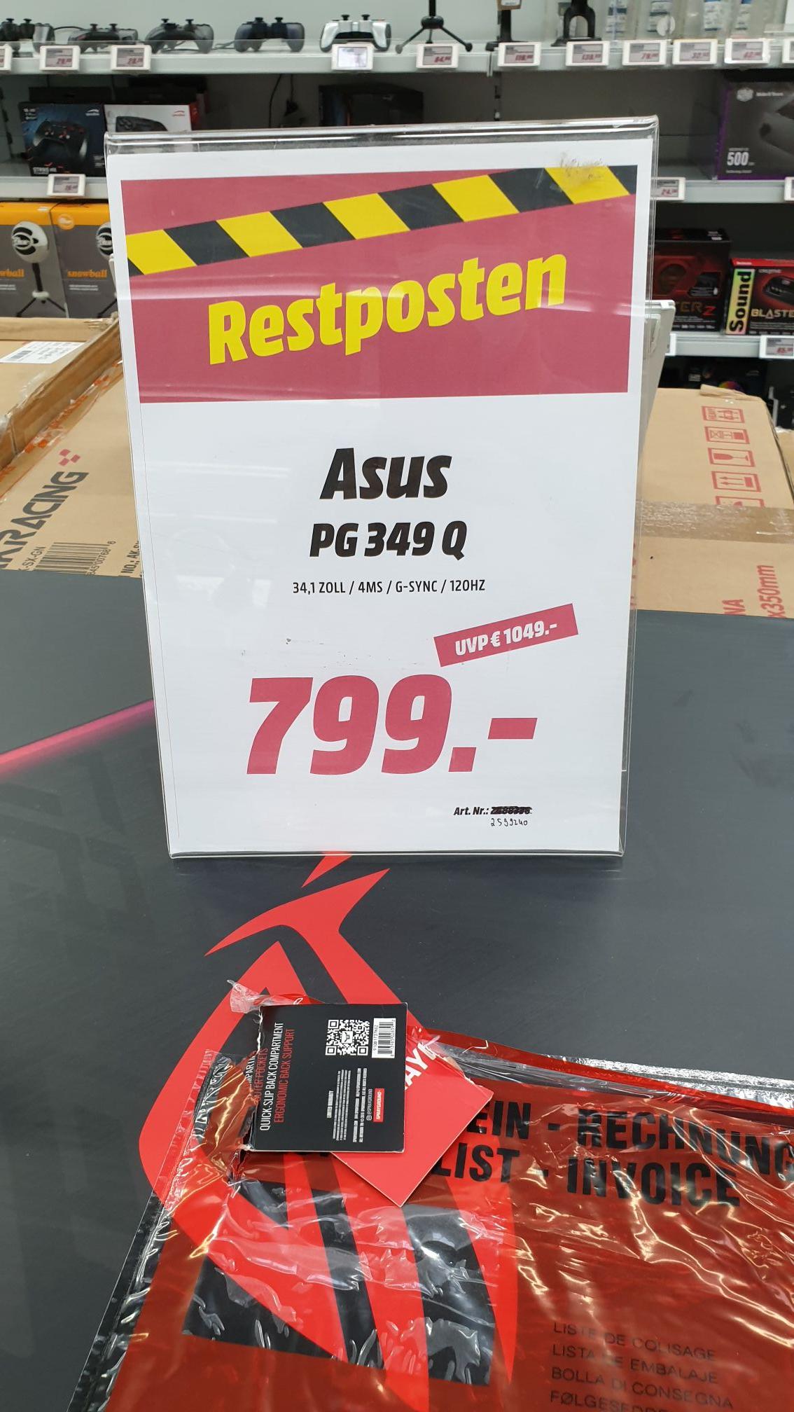 """ASUS PG349Q 34"""" UWQHD IPS Gaming Monitor G-Sync/ 120Hz"""