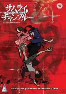 Anime: Samurai Champloo (7 DVDs)