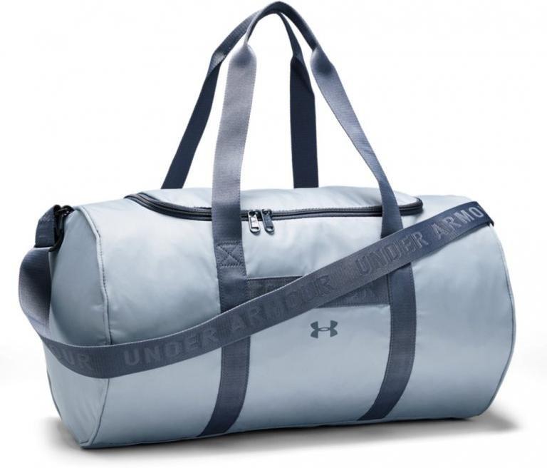 UNDER ARMOUR Favorite Duffel Sporttasche in grau oder rosa für 18,94€