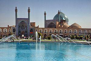 Flüge: Isfahan und Kermanshah (Iran) ab mehreren dt. Flughäfen 258,- € hin und zurück mit Turkish Airlines (Januar-Februar)