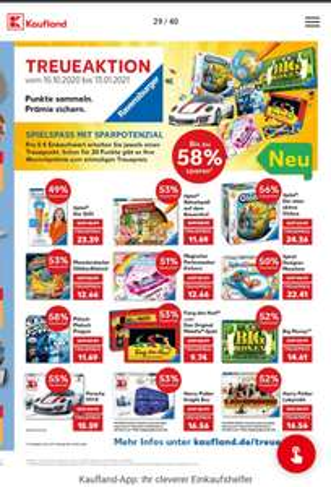 Outdoor Spielzeug Angebote ⇒ Jetzt günstig kaufen