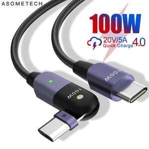 1,2m langes 100W PD (Power-Delivery) USB-C-Kabel von Asmotech