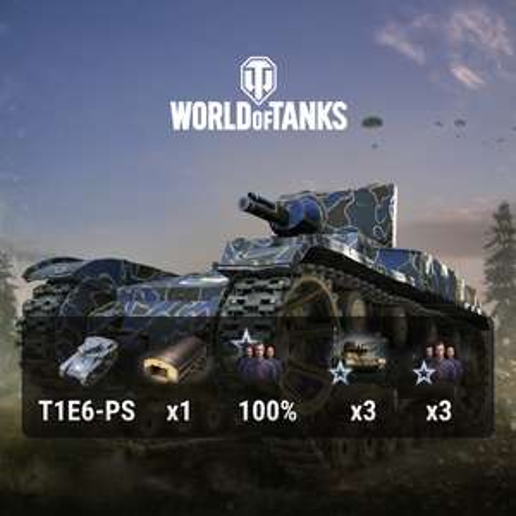 [PS4] World of Tanks - November Versorgungspaket (PS+)