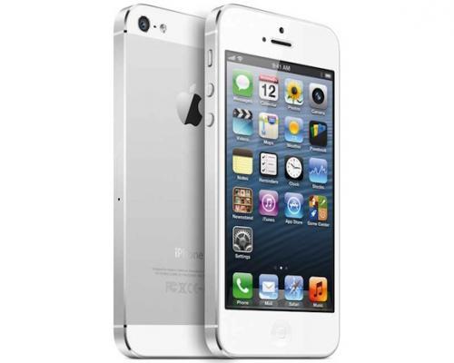 Apple IPhone 5 weiss für 575,90€ + 4% Cashback bei Qipu