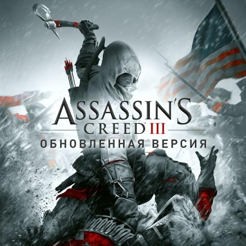 Assassin's Creed III Remastered (Switch) - Nintendo eShop (RU)