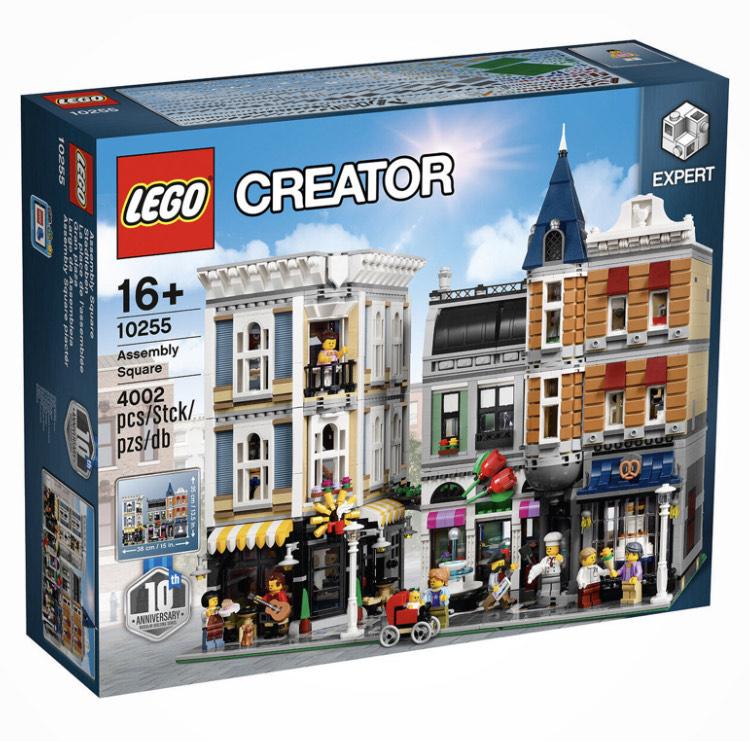 [Amazon] Lego Creator Expert 10255 Stadtleben (bald EOL)
