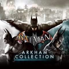 Batman Arkham Collection (PC - Steam)