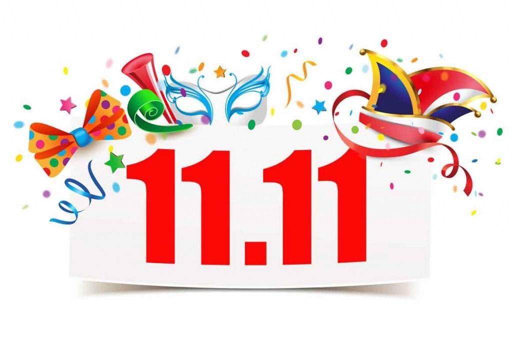 Gutscheincodes Geekbuing 11.11 Singles Day