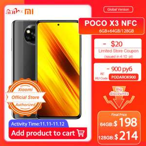 "Xiaomi Poco X3 6+64GB (6,67"" IPS 120Hz, 64MP, SD732G, 5120mAh)"