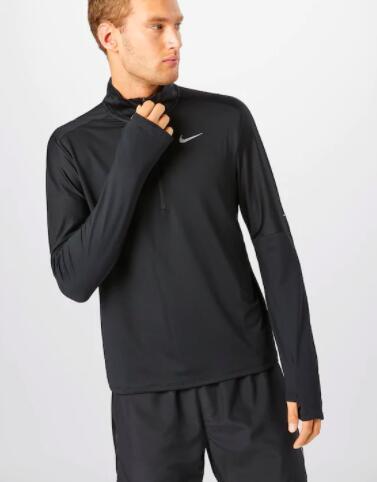 Pre-Black Friday bei AboutYou mit bis zu 70% extra Rabatt auf ausgewählte Kategorien, z.B. Nike Long Sleeve Laufshirt