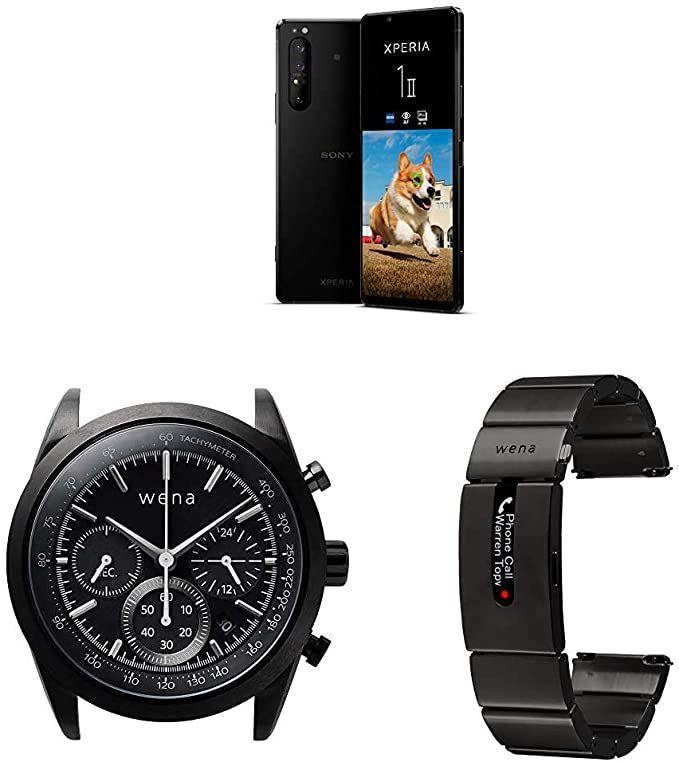 Sony Xperia 1 ii Inkl. Wena Pro SmartWatch @amazon.co.uk