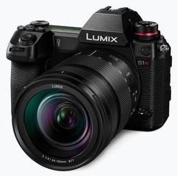 Panasonic Lumix DC-S1R Vollformat Kamera und Objektiv 24-105mm, DC-S1RME-K, KIT
