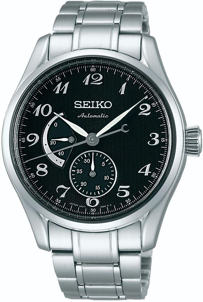 Seiko Presage Prestige Line Automatikuhr SPB043J1 - Jubiläums Uhr