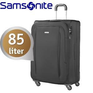 ibood: Samsonite X´Blade Spinner 70cm für 78,90€